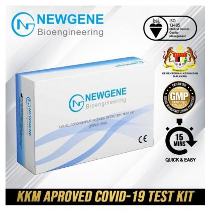 NewGene 2 in 1 Covid Nasal & Saliva Test Kit